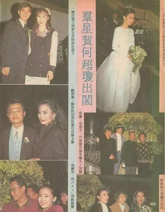Hà Siêu Quỳnh: Ái nữ phản nghịch của gia tộc trùm sòng bạc Macau và 2 cuộc hôn nhân ngàn tỷ tan vỡ - Ảnh 14.