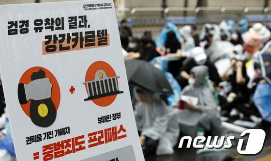 Hơn 1.700 người xếp hàng dài đội mưa biểu tình trước dinh Tổng thống, phẫn nộ vì vụ bê bối Burning Sun và Seungri - Ảnh 8.