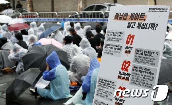 Hơn 1.700 người xếp hàng dài đội mưa biểu tình trước dinh Tổng thống, phẫn nộ vì vụ bê bối Burning Sun và Seungri - Ảnh 10.