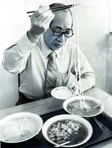Hy hữu: Ăn mì gói suốt 60 năm, cụ ông Nhật Bản vẫn thọ gần trăm tuổi - Ảnh 2.