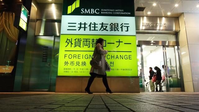 Hành trình từ kẻ ngoài cuộc trở thành người hùng trong lĩnh vực tài chính của Sumitomo - một trong bốn zaibatsu chi phối kinh tế Nhật Bản  - Ảnh 5.