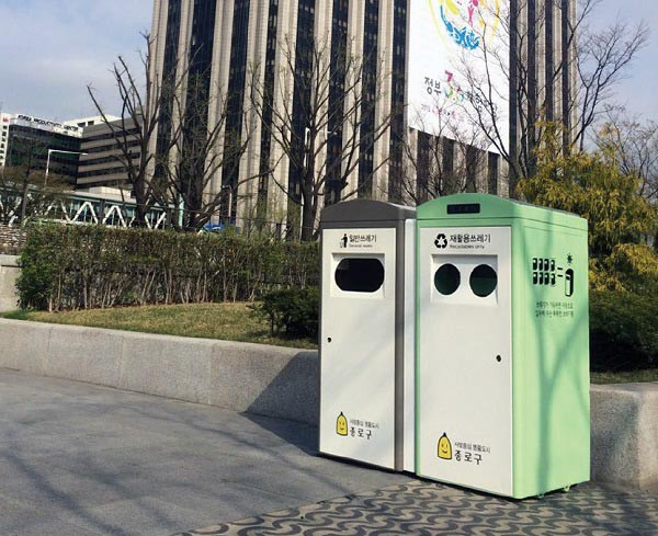Bí quyết nào đã giúp Hàn Quốc đạt được kỳ tích tăng tỉ lệ tái chế thực phẩm dư thừa từ 2% lên tới 95%? - Ảnh 1.