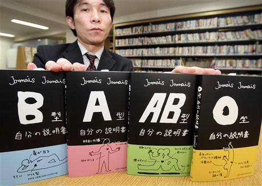 """Muốn làm việc ở Nhật Bản? Ngoài kỹ năng, kiến thức thì bạn cần thêm… nhóm máu """"xịn"""" nữa! - Ảnh 3."""