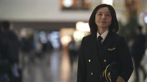 Nhật Bản có nữ cơ trưởng hãng hàng không thương mại đầu tiên trong lịch sử - Ảnh 1.