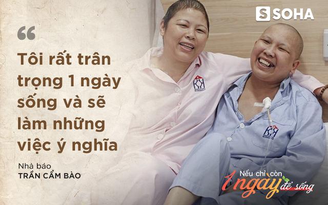 Nhà báo Cẩm Bào 7 năm chiến đấu ung thư: Nếu chỉ còn 1 ngày để sống, tôi sẽ tặng con gái bé bỏng món quà cuối cùng  - Ảnh 1.