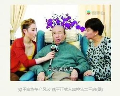 Lọ lem xuất chúng của Macau: Vũ nữ đổi đời thành bà tư gia sản chục ngàn tỷ, khiến trùm sòng bạc phải nể phục - Ảnh 18.
