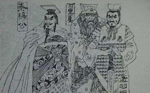 Để Tần Thủy Hoàng lên ngôi hoàng đế, 5 nước này đã phải chết mãi mãi - Ảnh 2.