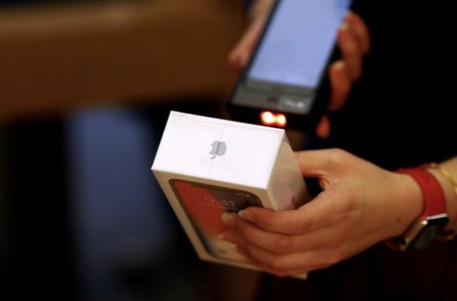 Đứng trước nguy cơ phải hứng chịu lệnh trừng phạt giống Huawei, Apple liệu có kế hoạch B để sống sót ở Trung Quốc? - Ảnh 2.