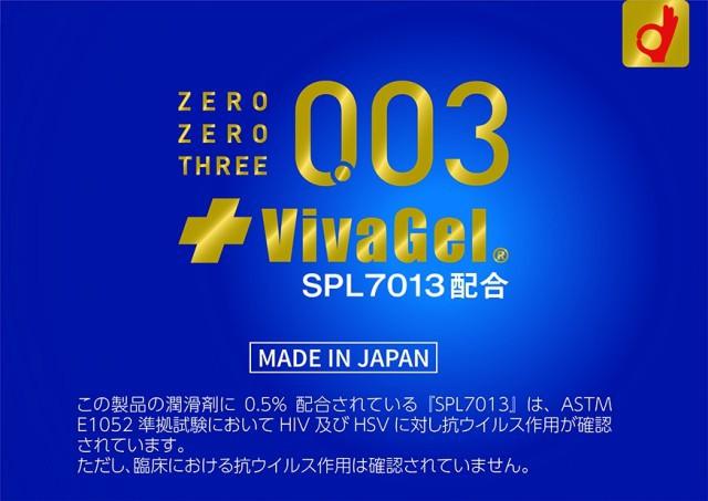 Nhật Bản sắp đem văn hóa dân gian thời Edo lên bao cao su, hứa hẹn ra mắt vào Olympic Tokyo 2020 - Ảnh 4.