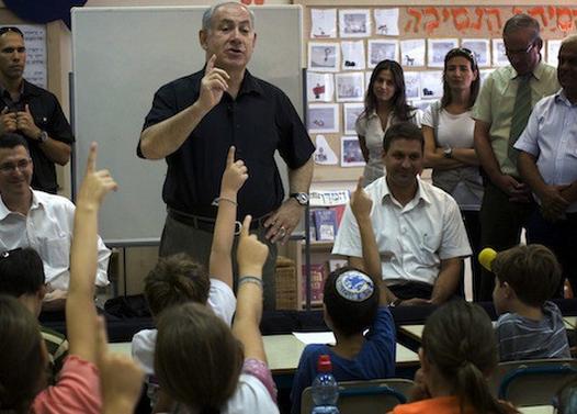 Chuyện lạ: Phương pháp dạy con của người Do Thái thông minh nhưng nền giáo dục Israel lại chẳng như là mơ - Ảnh 1.