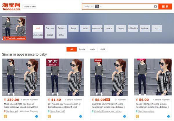 """Tính năng Amazon vừa mới ra mắt hóa ra đã """"xưa như diễm"""" tại Trung Quốc - Ảnh 1."""