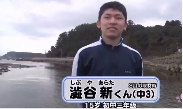 Trường học cô đơn nhất Nhật Bản: Mở cửa chỉ để đón 1 nam sinh, ngày anh chàng tốt nghiệp trường cũng đóng cửa luôn - Ảnh 1.
