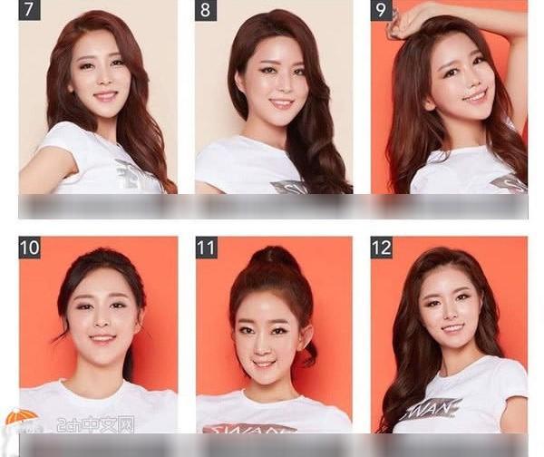 Bóc trần mặt tối cuộc thi Hoa hậu Hàn Quốc: Trao 8 vương miện, đầy quy tắc ngầm, loạt Hoa-Á hậu dính bê bối tình dục - Ảnh 14.