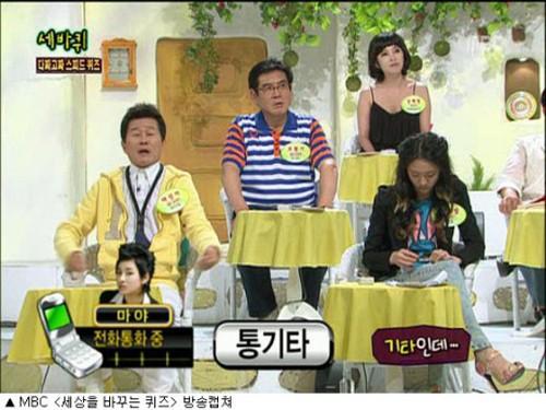 Đằng sau hào quang, nghìn tỷ doanh thu của idol Kpop: Ám ảnh bệnh tật, cái giá phải trả gắn liền với con quái vật tâm lý - Ảnh 19.