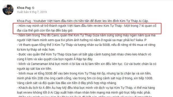 """Tự nhận là YouTuber Việt đầu tiên chi """"tiền tấn"""" review Kim Tự Tháp, Khoa Pug vạch trần nhiều sự thật không ngờ về tọa độ nổi tiếng này - Ảnh 4."""