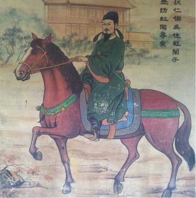 Tài năng đáng kinh ngạc của thám tử nhà Đường: Hậu thế kính phục như Bao Thanh Thiên - Ảnh 1.