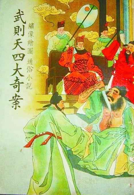 Tài năng đáng kinh ngạc của thám tử nhà Đường: Hậu thế kính phục như Bao Thanh Thiên - Ảnh 4.