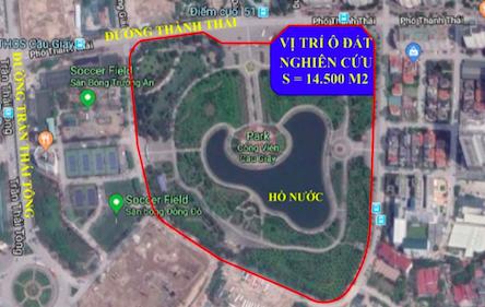 Hà Nội tạm dừng nghiên cứu lấy đất công viên Cầu Giấy làm bãi đỗ xe - Ảnh 1.
