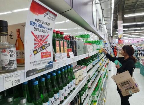 Từ bút đến bia, người Hàn Quốc đang tẩy chay hàng Nhật - Ảnh 1.