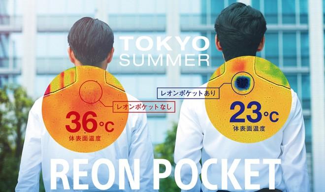 reon pocket, sony - photo 1 1564384975659897691893 - Sony ra mắt máy điều hòa bỏ túi Reon Pocket, thứ sẽ giúp bạn cảm thấy thoải mái dưới cái nắng 40 độ C của Hà Nội