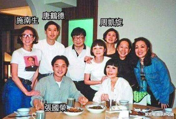 Bóng hồng của tỷ phú giàu nhất Hong Kong: 27 năm không danh phận, U60 vẫn không rời bỏ - Ảnh 3.