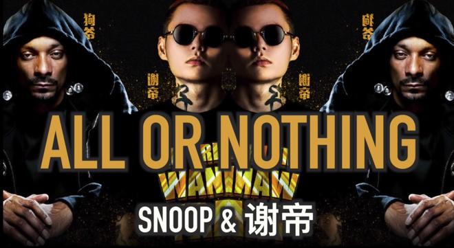 sơn tùng - photo 3 1562118481085707291135 - Mời rapper giàu nhất thế giới Snoop Dogg xuất hiện 20 giây, Sơn Tùng phải chi bao nhiêu tiền?
