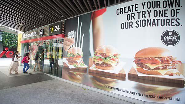 """""""Bậc thầy"""" tâm lý học McDonald's và cửa hàng của tương lai: Hình ảnh mê hoặc lý trí, Menu đánh lừa thị giác, thiết kế gia tăng trải nghiệm - Ảnh 2."""