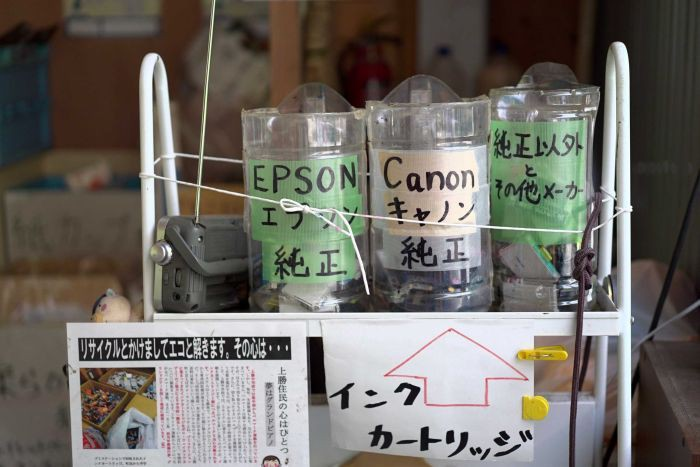 kamikatsu - photo 1 1562648435181108433558 - Giải mã bí mật thị trấn không rác thải đầu tiên trên thế giới