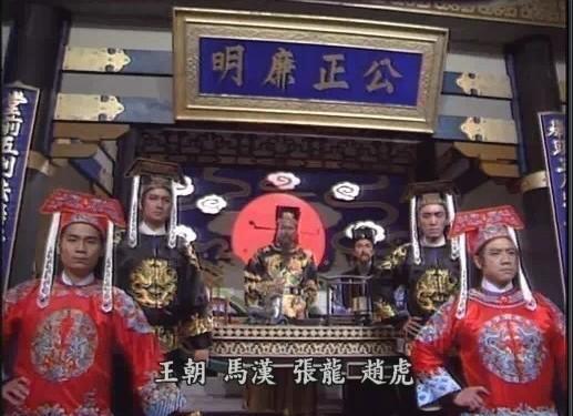 Kết cục nào cho bộ tứ Vương Triều, Mã Hán, Trương Long, Triệu Hổ sau khi Bao Công qua đời? - Ảnh 2.