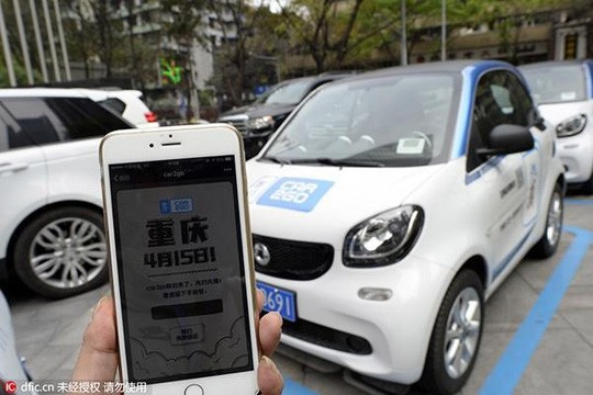 """""""Bong bóng chia sẻ phương tiện"""" tan vỡ, đến lượt hàng trăm nghìn ô tô bị vứt bỏ khắp Trung Quốc - Ảnh 4."""