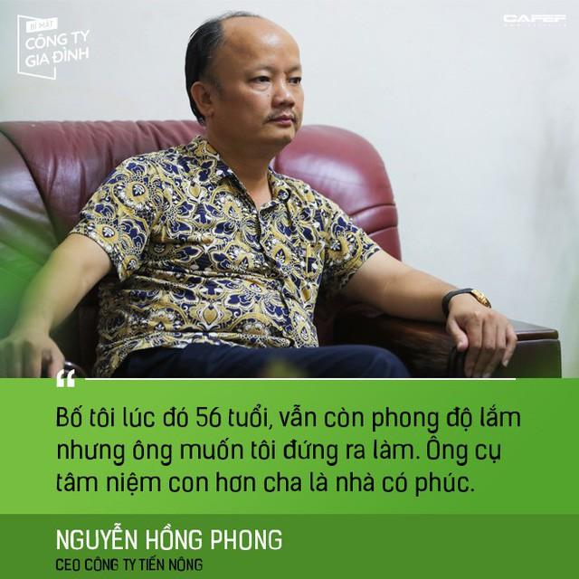 Ông chủ doanh nghiệp Tiến Nông: Tại sao lại phải giao tài sản cho con nếu chúng không tiếp nối sự nghiệp gia đình? - Ảnh 2.
