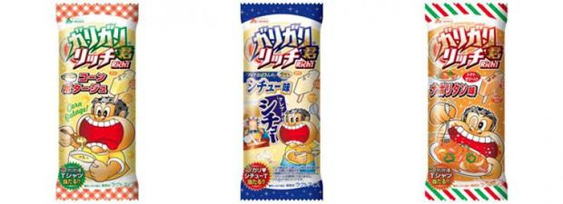 Đến ăn thôi cũng phải cần có sự dũng cảm nếu bạn chọn các món ăn này của người Nhật - Ảnh 4.