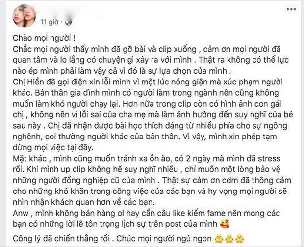 Nữ đại úy công an làm loạn sân bay Tân Sơn Nhất phủ nhận việc gọi điện đe dọa người đăng tải clip - Ảnh 1.
