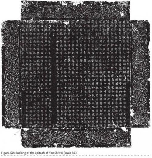Lăng mộ tiết lộ quá khứ tội ác của Võ Tắc Thiên - Ảnh 3.