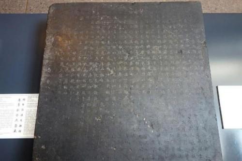 Lăng mộ tiết lộ quá khứ tội ác của Võ Tắc Thiên - Ảnh 4.
