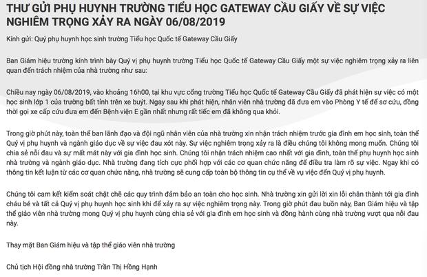 Trường Gateway tự phong, tự thêm chữ Quốc tế vào tên trường để thu hút học sinh, phụ huynh? - Ảnh 2.