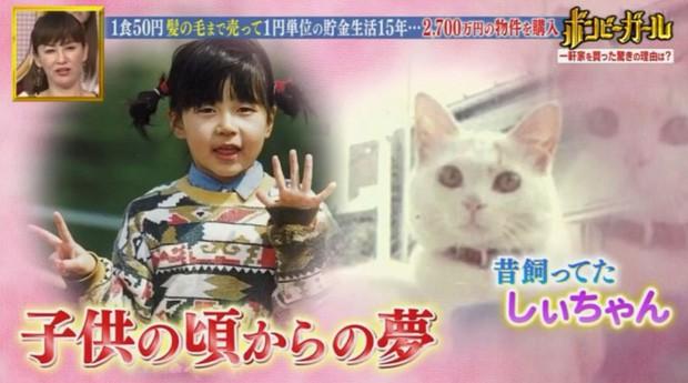 Cô gái tiết kiệm nhất Nhật Bản: Ngày tiêu không quá 40K, về hưu sớm tuổi 33 khi sở hữu 3 căn nhà trị giá chục tỷ - Ảnh 10.