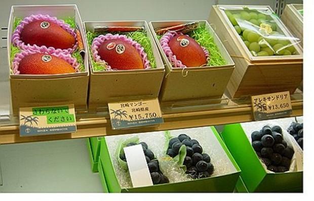Bên trong cửa hàng trái cây tươi đắt nhất Nhật Bản - Ảnh 12.