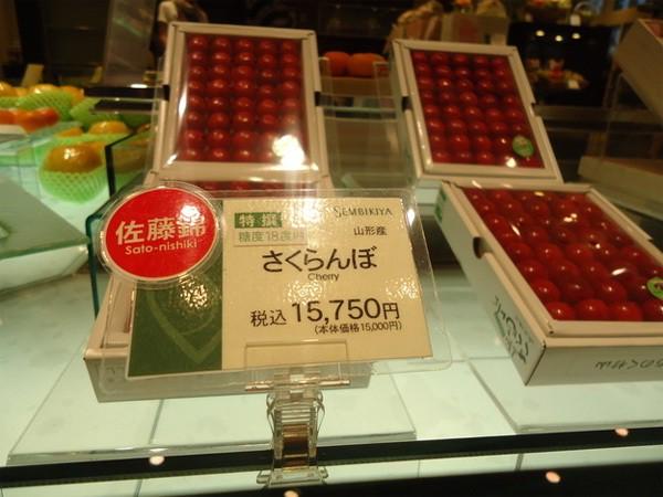 Bên trong cửa hàng trái cây tươi đắt nhất Nhật Bản - Ảnh 6.