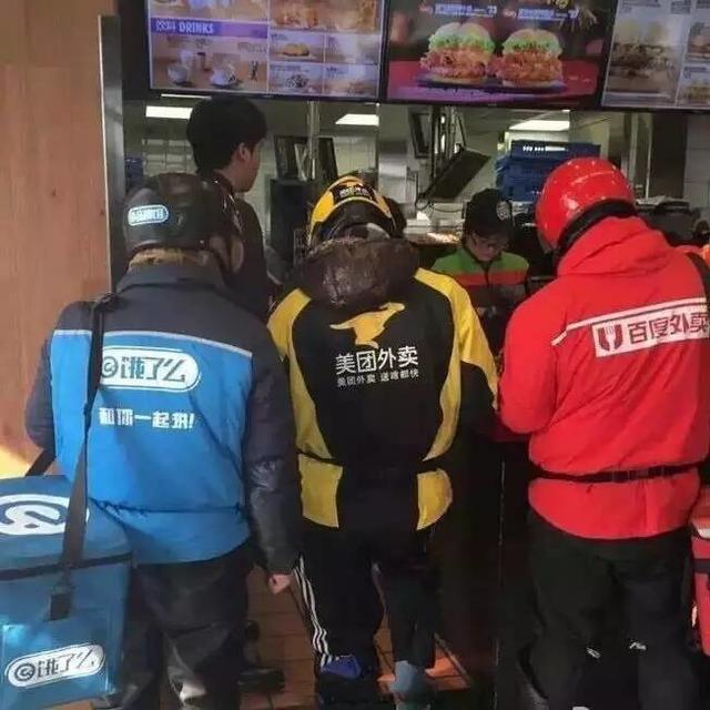 Kinh tế khó khăn, hơn 1,4 tỷ người Trung Quốc ngày càng chuộng mỳ gói - Ảnh 2.