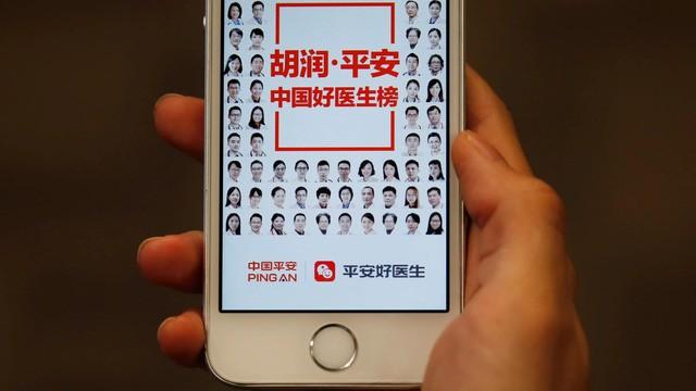 Dịch vụ thăm khám qua ứng dụng nở rộ ở Trung Quốc: Bác sĩ tay nghề cao tư vấn, chẩn đoán trực tiếp cho 10 bệnh nhân cùng lúc, cải thiện tình trạng chen chúc, chờ đợi ở các bệnh viện tuyến trên - Ảnh 2.
