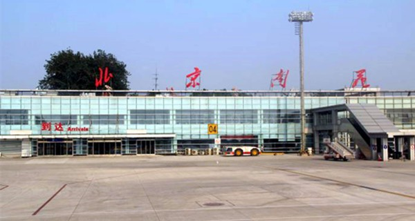 Chi tiết sân bay hơn trăm tuổi vừa đóng cửa tại Trung Quốc - Ảnh 1.
