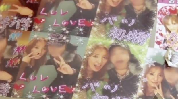 Người phụ nữ Nhật sống 7 năm trên đống rác: Đó là nơi xoa dịu nỗi đau khi biết mình rơi vào mối tình không được xã hội chấp nhận - Ảnh 5.