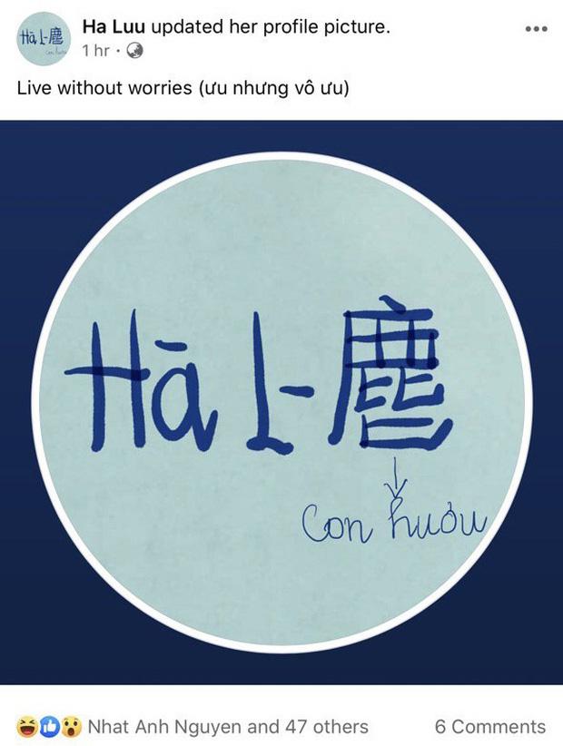 Rộ trend bắt chước Gucci viết chữ nguệch ngoạc lên avatar, có người còn tranh thủ đăng cả STK để đòi nợ trước Tết - Ảnh 5.
