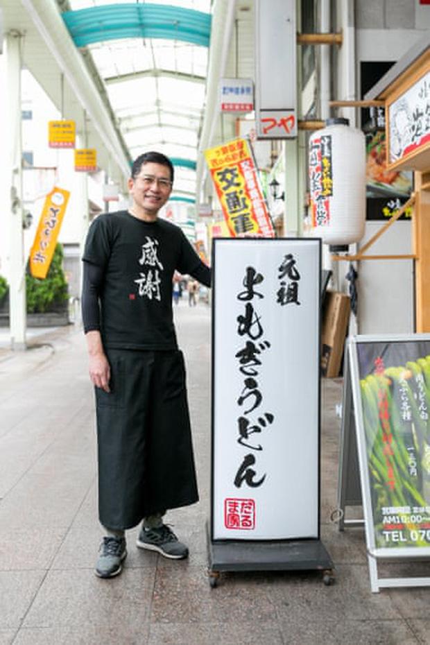 Hoàn lương bằng tiệm mì udon của xã hội đen Nhật Bản: Bắt đầu từ con số âm và hiếm khi được đón nhận bởi tội ác trong quá khứ - Ảnh 5.