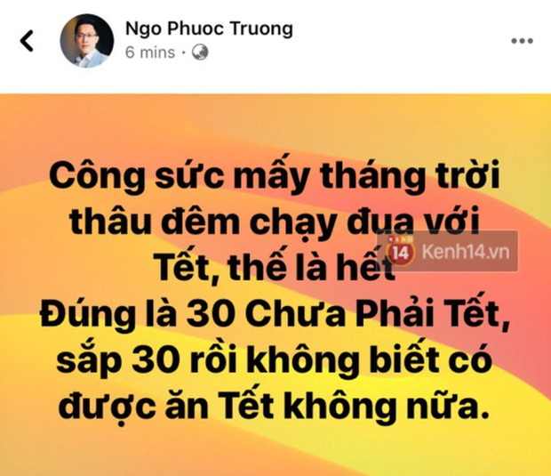 Quang Huy - Trường Giang nói gì trước nguy cơ mất trắng một triệu đô nếu 30 Chưa Phải Tết không được ra rạp? - Ảnh 3.