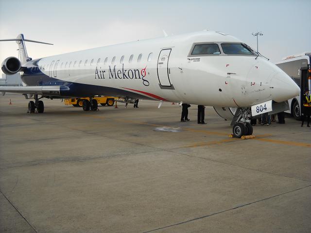 Những hãng hàng không sớm bỏ cuộc chơi tại Việt Nam - Ảnh 4.