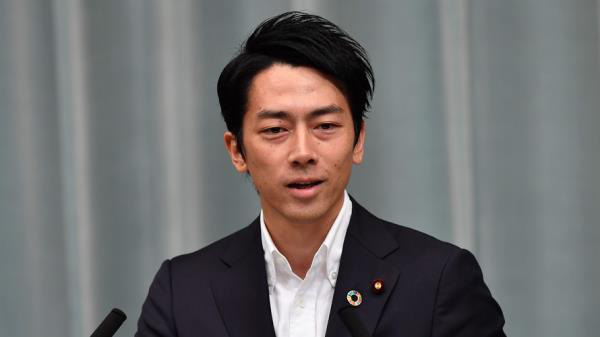 Bộ trưởng Môi trường Nhật Bản nghỉ chế độ thai sản chăm con mới sinh - Ảnh 1.