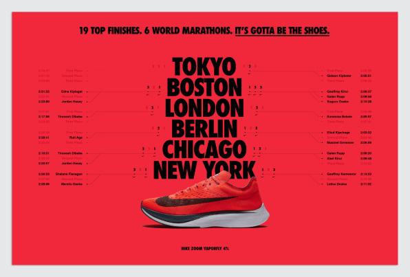 Nike làm ra một đôi giày giúp người chạy quá nhanh, có thể bị cấm tại Olympics - Ảnh 1.