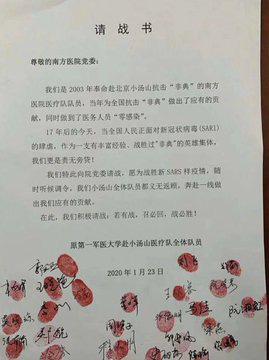 Loạt ảnh và clip cho thấy sự nhọc nhằn của bác sĩ ở Vũ Hán: Ăn Tết trong bệnh viện, bật khóc vì áp lực và thậm chí hy sinh cả tính mạng - Ảnh 8.